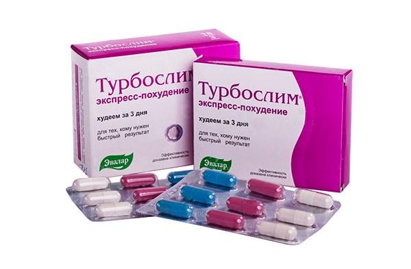Таблетки Экспресс Похудения. Таблетки для похудения в аптеке 👌 рейтинг лучших в 2020 году