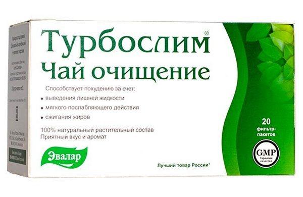 Экспресс похудение турбо слим о препарате