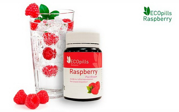 Таблетированные конфеты для похудения ECOpills Raspberry