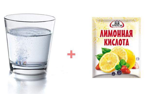 как пить лимонную воду чтобы похудеть отзывы