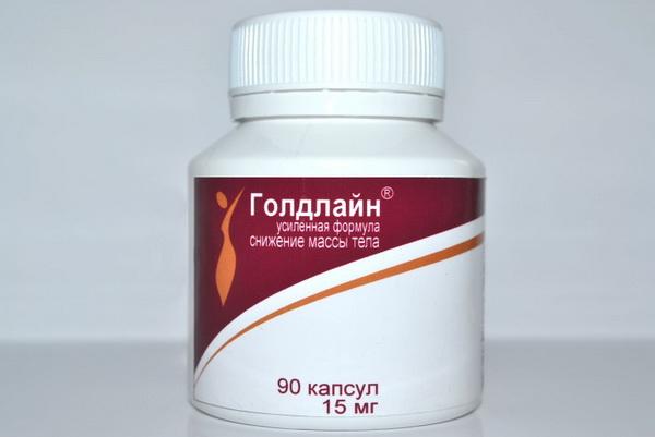 Таблетки Голдлайн: 90 капсул по 15 мг