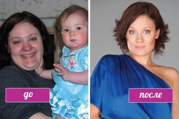 Екатерина Миримановва до и после похудения