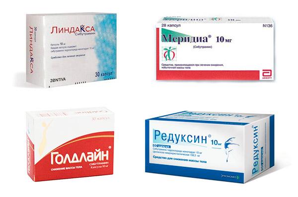 препараты для похудения содержащие сибутрамин