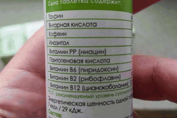 Шипучие таблетки eco slim поможет ли дорогой и вкусный лимонад похудеть на 15 кг