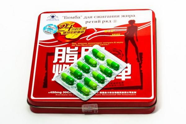 Лучшие таблетки для похудения подавляющие аппетит фото 1
