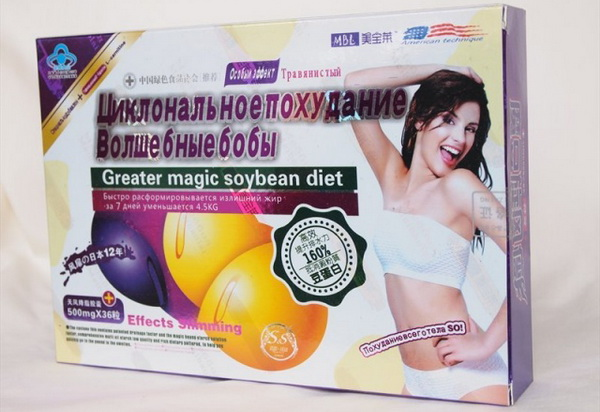 Циклональное похудение с помощью волшебных бобов как их пить и есть ли побочные действия