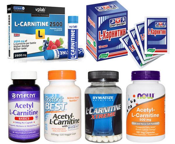 Препараты с L-карнитином