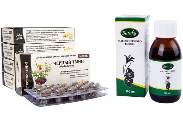 Черный тмин для похудения - salon-nikol.su