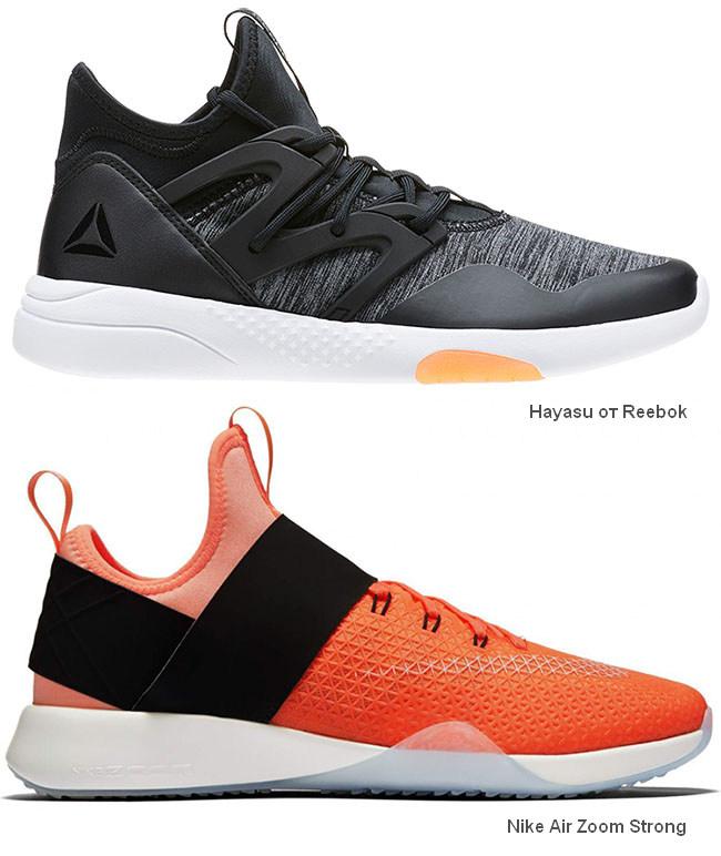Hayasu от Reebok и Nike Air Zoom Strong