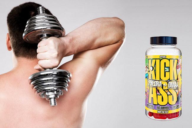 Жиросжигатель kick ass — цена быстрого похудения
