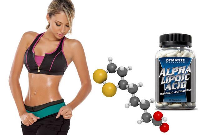 Как правильно принимать липоевую кислоту для похудения
