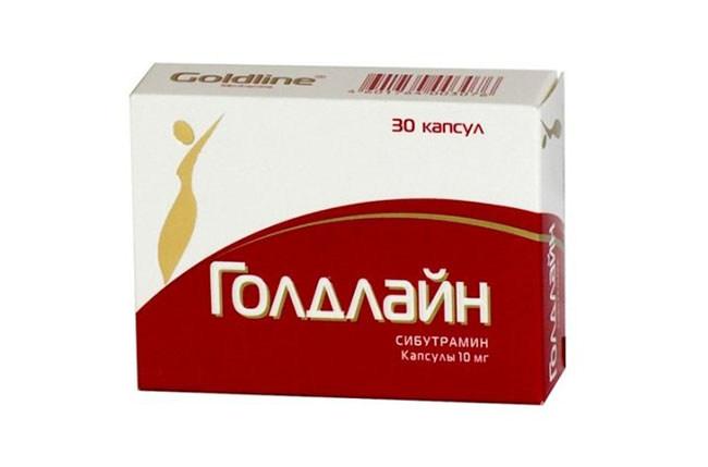 Сибутраминсодержащий препарат снижающий аппетит Голдлайн