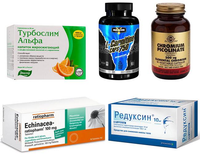 Рецепты народной медицины от Нарушенного обмена веществ. Народные средства и советы по лечению Нарушений обмена веществ травами.