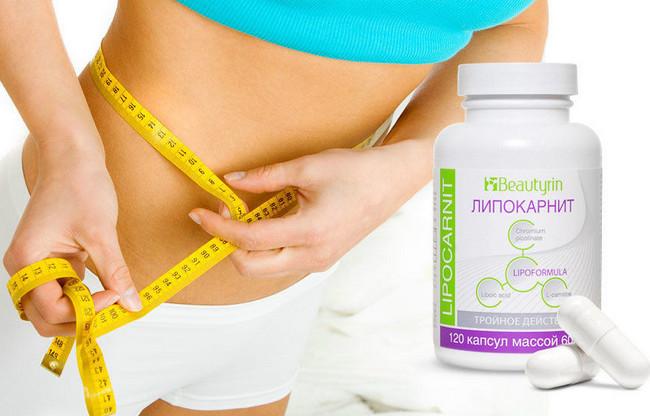 Lipocarnit Липокарнит для похудения  отзывы цена