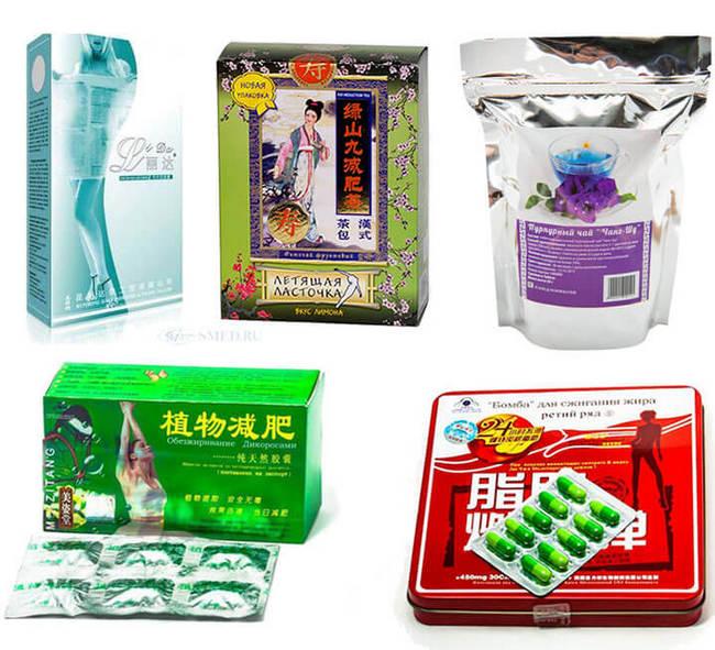 Китайские капсулы ананас для похудения отзывы