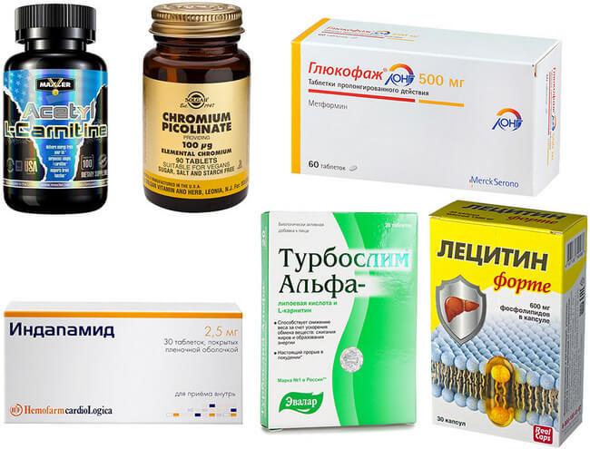 препарат для улучшения обмена веществ и похудения