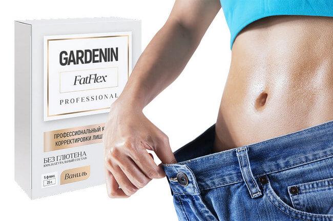 Gardenin fatflex — ничем не примечательная биодобавка или эффективный препарат для похудения?