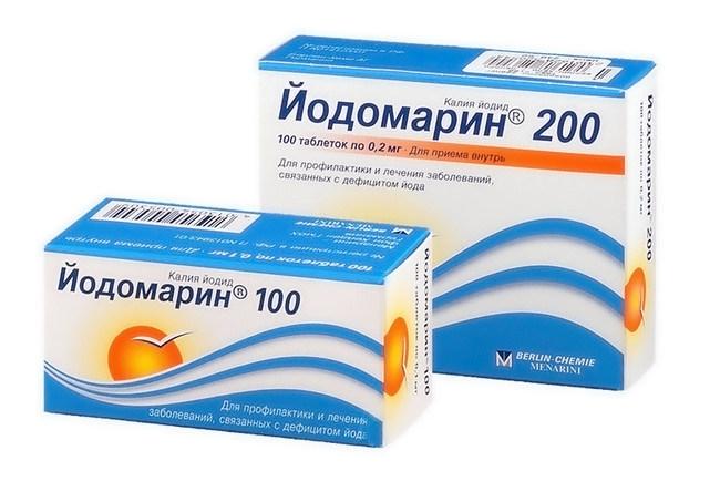 Препарат йода Йодомарин