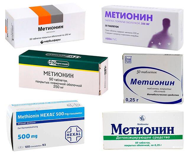 метионин похудение отзывы